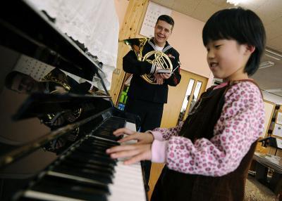 child music lesson online LessonFace